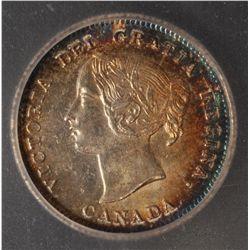 1899 Five Cent