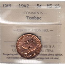 1942 Five Cent