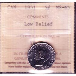 1951 Five Cent