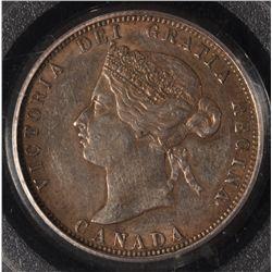 1885 Twenty Five Cent