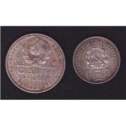 Lot of 2 Russia Coins