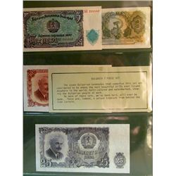 Lot of 14 Foreign Banknotes