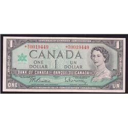 1967 Bank of Canada $1 Replacement Note