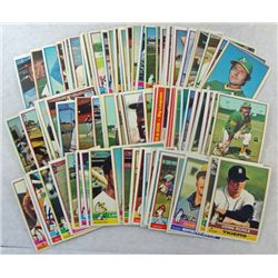 100 - 1976 TOPPS BASEBALL CARDS  -  MOSTLY ALL DIFFERENT   NICE EM to EX