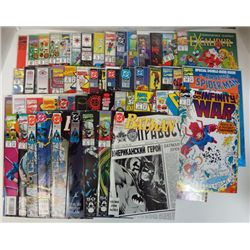 50 - MISC. COMIC BOOKS THE WILD PACK, CYBEWAR DEATHLOK, BLOODSTRIKE