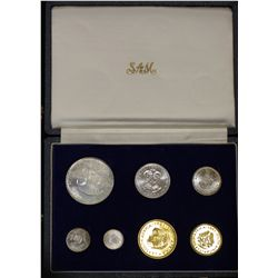South Africa Proof Set 1961 1/2c to 50c