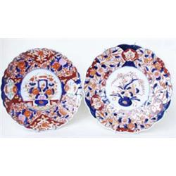 A LATE 19TH CENTURY IMARI CHARGER: with scalloped rim,  the central  panel a floral arrangement,...
