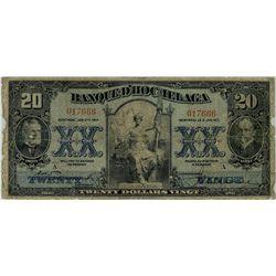 Banque D'Hochelaga; 1917 $20 #017666 CH-360-24-18 PMG VG8 Net.  Edge Damage.  Tough denomination for