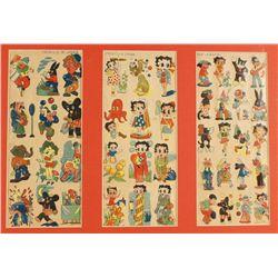 "Vintage ""Betty Boop"" Framed Comic Book Strips"