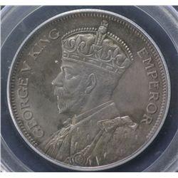 Southern Rhodesia 1932 Proof Set PCGS PR 64