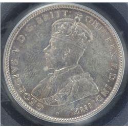 1917 Shilling PCGS MS63