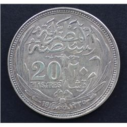 Egypt 20 Piastres 1916 gVF
