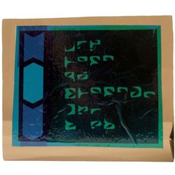 Star Trek: TNG Backlight Control Panel in Alien Language
