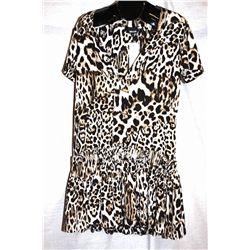 JustCavalli - Roberto Cavalli print dress, size 8