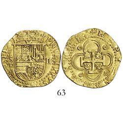 Seville, Spain, cob 2 escudos, Philip II, assayer Gothic D below mintmark S to left, no king's ordin