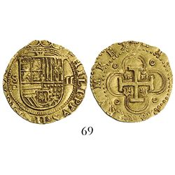 Seville, Spain, cob 2 escudos, Philip II, assayer Gothic D to left below mintmark.