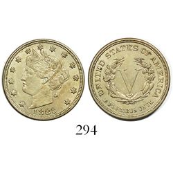 USA (Philadelphia mint), copper-nickel  V  nickel, 1883, without  CENTS.