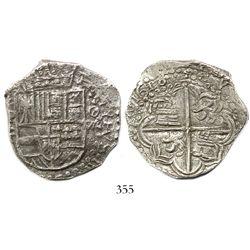 Potosi, Bolivia, cob 8 reales, 1618T, upper half of shield transposed (rare), Grade 2.