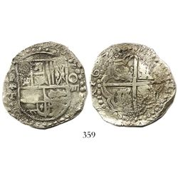 Potosi, Bolivia, cob 8 reales, 1621T, quadrants of cross transposed, Grade 2.