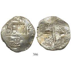 Potosi, Bolivia, cob 8 reales, (1)61(7)M, Grade 1.