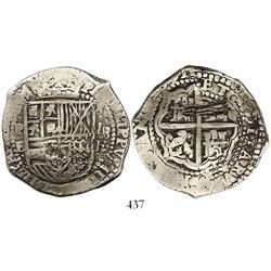 Potosi, Bolivia, cob 8 reales, 1651E, no countermark, rare.