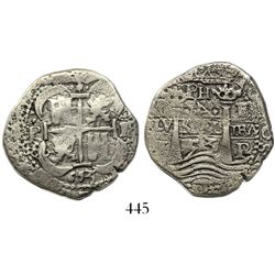 Potosi, Bolivia, cob 4 reales, 1653E, PH at top, rotated-4 denomination.