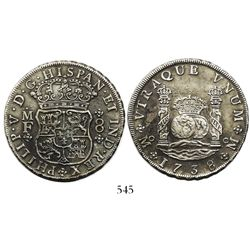 Mexico City, Mexico, pillar 8 reales, Philip V, 1738MF, very wide date.