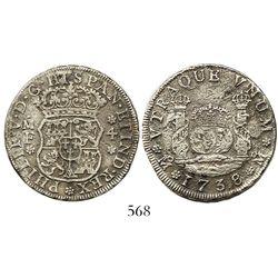 Mexico City, Mexico, pillar 4 reales, Philip V, 1738/7MF, rare.