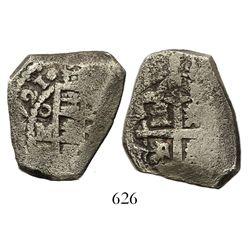 Mexico City, Mexico, cob 4 reales, 1721J, rare.