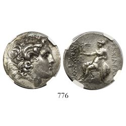 Kings of Thrace, Lysimachus, AR tetradrachm, Lampsakos, 297-281 BC, encapsulated NGC Ch VF Strike 5/