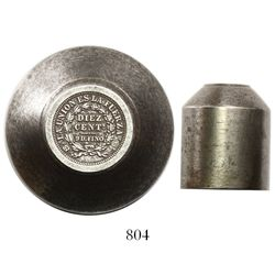 Bolivia, steel hub for 10 centavos 1884-1900, rare.