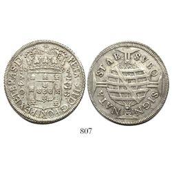 Brazil (Bahia mint), 640 reis, Pedro II, 1696.