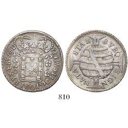 Brazil (Bahia mint), 320 reis, Pedro II, 1695.
