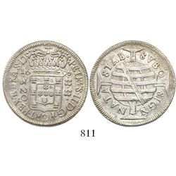 Brazil (Bahia mint), 320 reis, Pedro II, 1696, narrow crown.