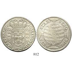 Brazil (Bahia mint), 640 reis, Jose I, 1757-B.