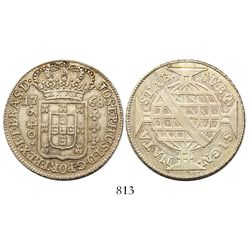Brazil (struck in Lisbon), 640 reis, Jose I, 1768.
