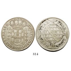 Brazil (struck in Lisbon), 640 reis, Jose I, 1771.