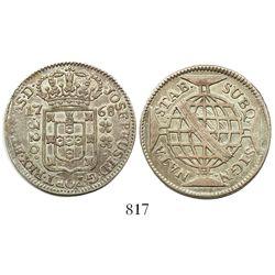Brazil (struck in Lisbon), 320 reis, Jose I, 1768.