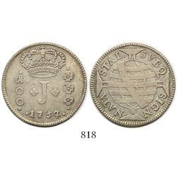 Brazil (Rio mint), 300 reis, Jose I, 1754-R.
