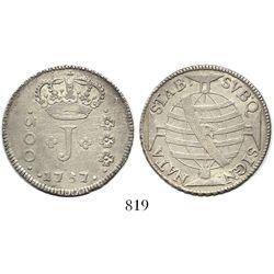 Brazil (Rio mint), 300 reis, Jose I, 1757-R.