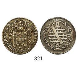 Brazil (struck in Lisbon), 160 reis, Jose I, 1768.