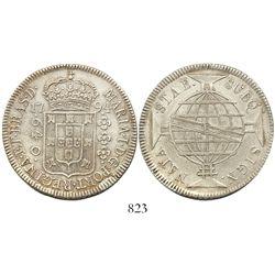 Brazil (Rio mint), 640 reis, Maria I, 1794-R.