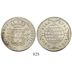 Brazil (struck in Lisbon), 320 reis, Maria I and Pedro III, 1779.