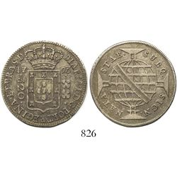 Brazil (struck in Lisbon), 320 reis, Maria I, 1793, high crown.
