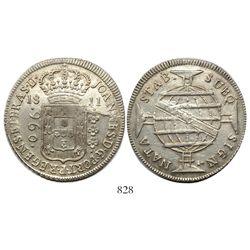 Brazil (Bahia mint), 960 reis, Joao Prince Regent, 1811-B, struck over a Spanish or Spanish colonial
