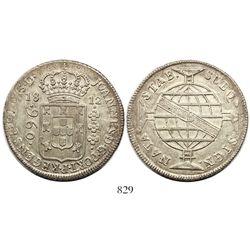 Brazil (Bahia mint), 960 reis, Joao Prince Regent, 1812-B, struck over a Seville, Spain, 8 reales, 1