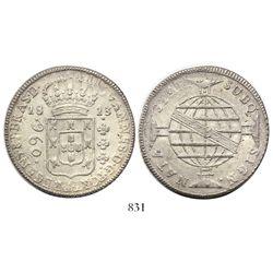 Brazil (Bahia mint), 960 reis, Joao Prince Regent, 1813-B, struck over a Cadiz, Spain, 8 reales, 181