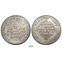 Brazil (Bahia mint), 960 reis, Joao Prince Regent, 1816-B, struck over a Mexico City, Mexico, 8 real