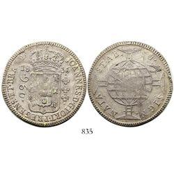 Brazil (Bahia mint), 960 reis, Joao Prince Regent, 1816-B, struck over a Santiago, Chile, bust 8 rea