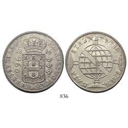 Brazil (Bahia mint), 960 reis, Joao Prince Regent, 1816-B, struck over a Madrid, Spain, 20 reales, J
